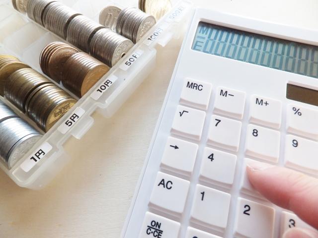 電卓と小銭
