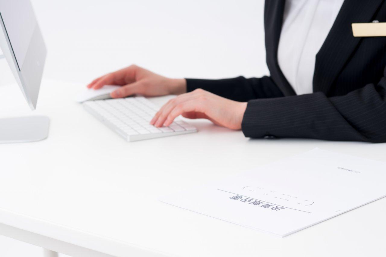 手書きをやめて会計ソフトを使うメリット