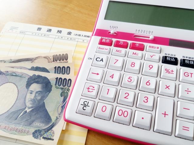 千円札と電卓