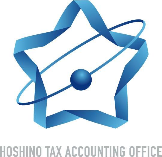 星野税務会計事務所