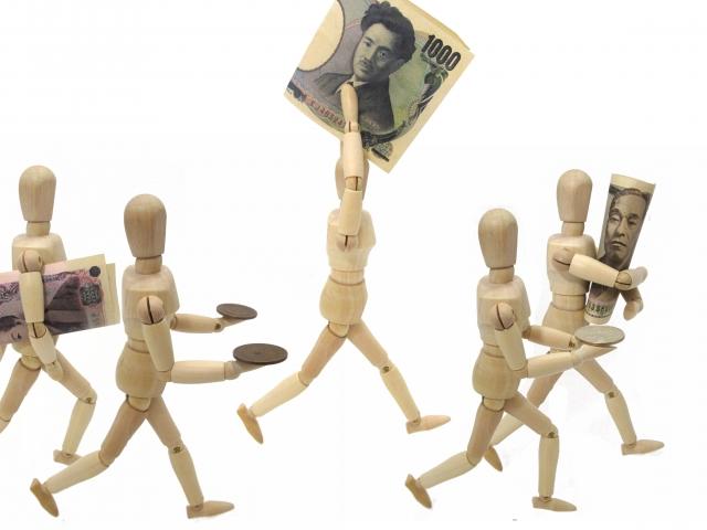 お金を運ぶ人