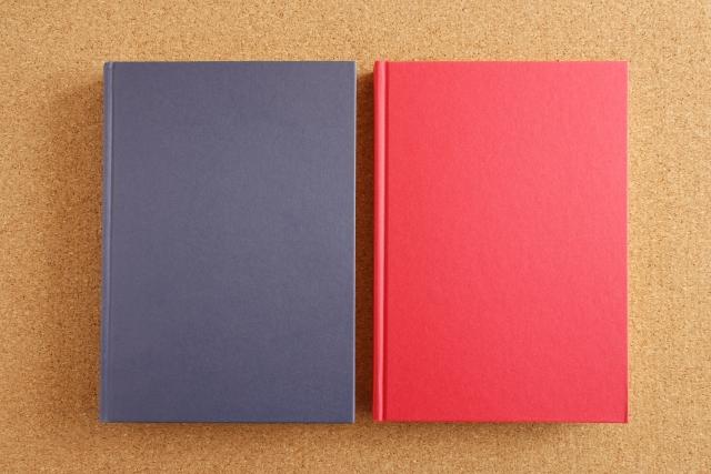 赤と青の箱