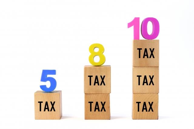 免税事業者
