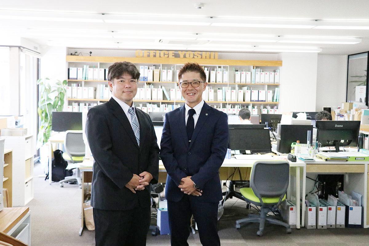 平塚市の税理士法人ファリス