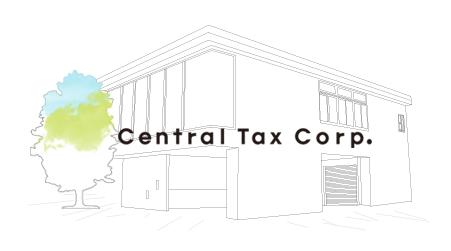中央税理士法人のロゴ