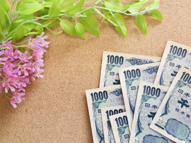 千円札と植物